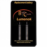 Сменная батарея EXCALIBUR REPLACEMENT BATTERY FOR LUMENOC (2 PACK)