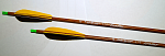 Стрела BUCK TRAIL ARROWS CARBON TIMBER