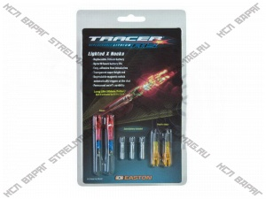 Набор EASTON NOCKS TRACER RLI - 2 PACK